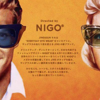 JINS:NIGO監修のサングラスブランド「JINS&SUN」が誕生!